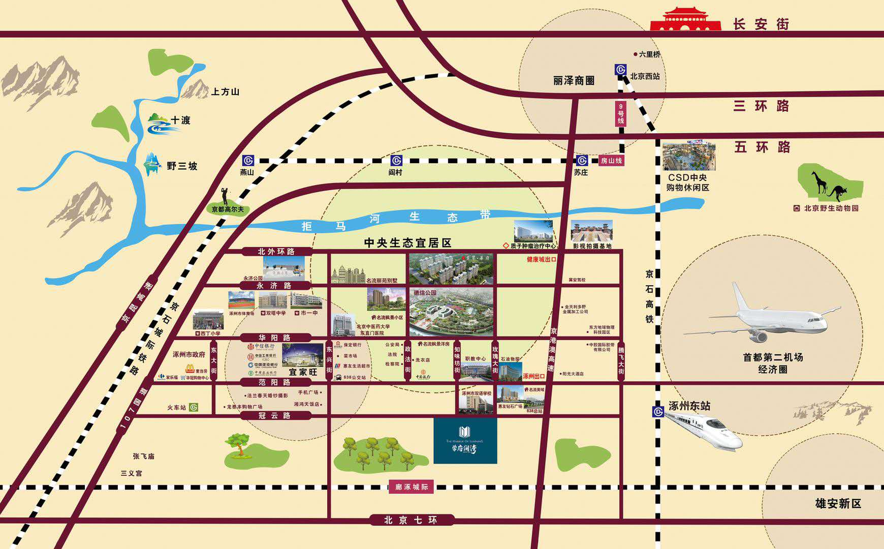 涿州学府澜湾新楼盘区域配套图
